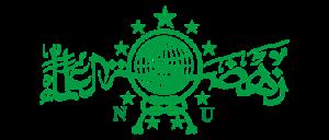 logo-NU-1